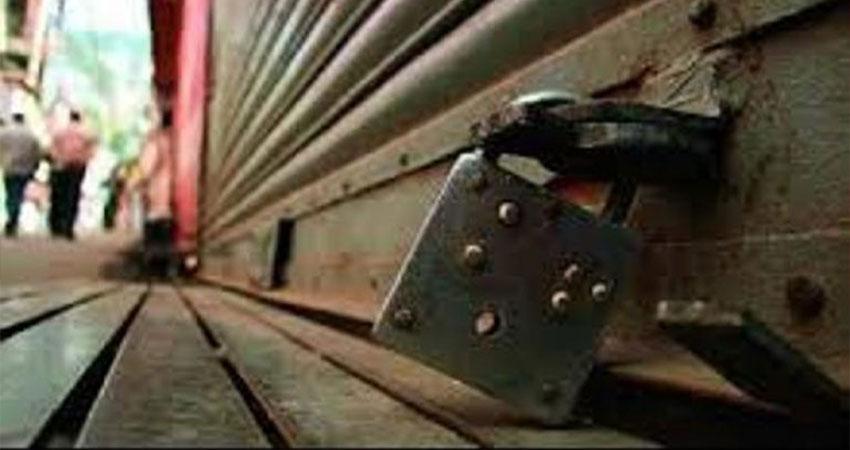 आंध्रप्रदेश में आज कांग्रेस का राज्यव्यापी बंद, विशेष राज्य का दर्जा देने की मांग