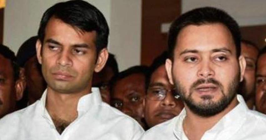RJD को बड़ा झटका, दलित नेता की हत्या मामले में तेजस्वी- तेजप्रताप समेत 6 पर FIR