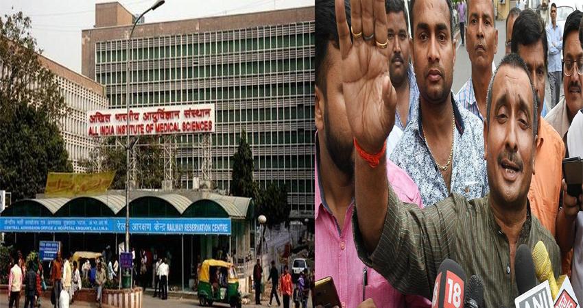 उन्नाव कांड: AIIMS ट्रामा सेंटर में चलेगी दिल्ली हाईकोर्ट की अदालत