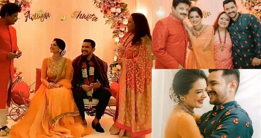शुरू हुईं आदित्य नारायण की शादी की रस्में, तिलक के वीडियोज हुए वायरल