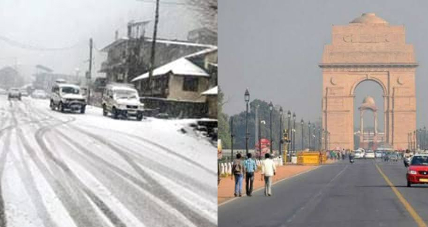 पहाड़ों पर आज भी बारिश-बर्फबारी का अलर्ट, दिल्ली में मौसम हुआ साफ