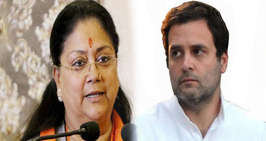 वसुंधरा राजे का राहुल गांधी पर तंज, कहा- वह जहां-जहां जाएंगे वहीं कांग्रेस को हरायेंगे