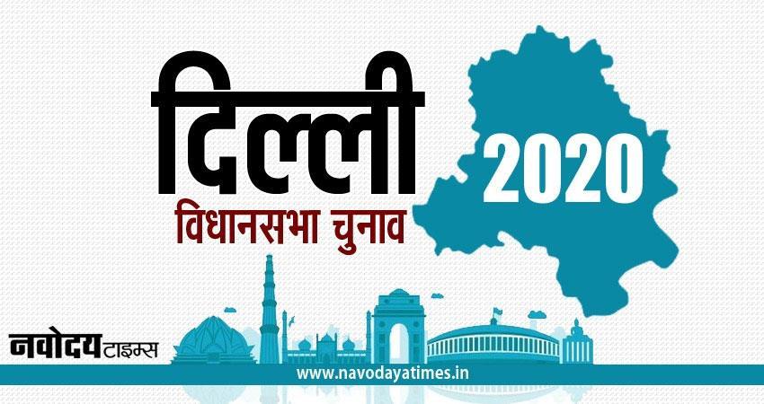 दिल्ली चुनाव: विधानसभा जाने को ताल ठोक रहे छह पूर्व DUSU अध्यक्ष