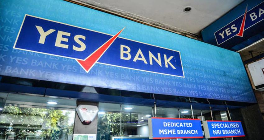 Yes Bank को मिले एसबीआई के अलावा 7 निवेशक