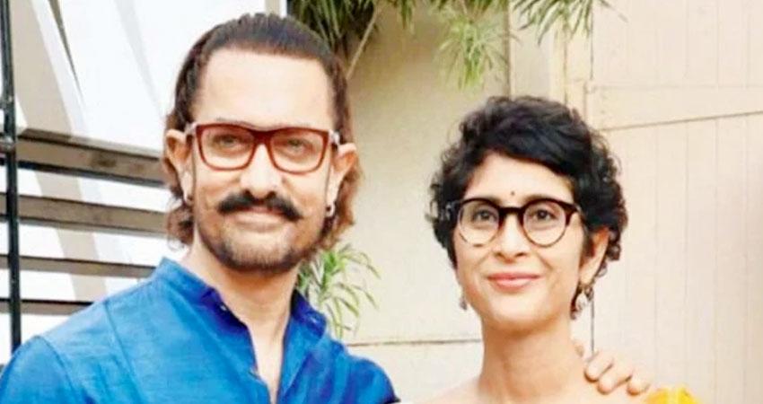 तलाक के बाद पहली बार सामने आए आमिर खान और किरण राव, जारी किया वीडियो