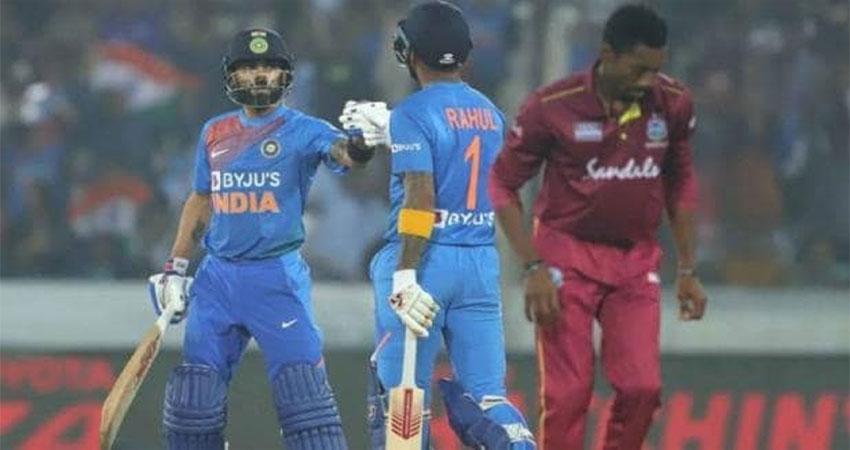 IND vs WI: विराट-राहुल की दमदार बल्लेबाजी के दम पर भारत ने जीता मैच