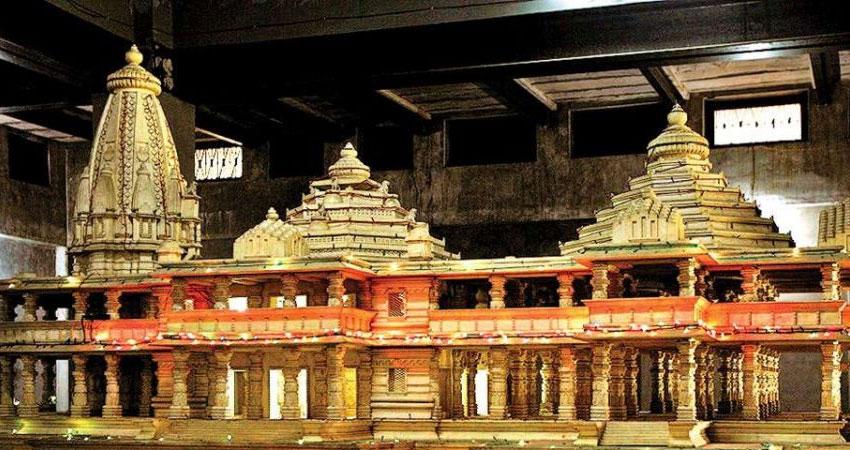 VHP के मॉडल पर ही बनेगा अयोध्या का राम मंदिर