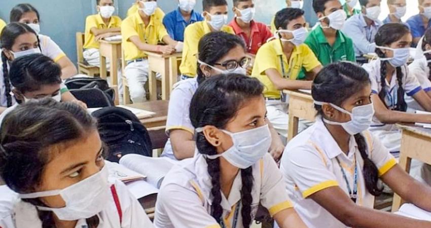 पुडुचेरी: पोंगल के मद्देनजर 4 दिनों के लिए सभी सरकारी और निजी स्कूल बंद, 4 जनवरी से शुरू हुई थी कक्ष