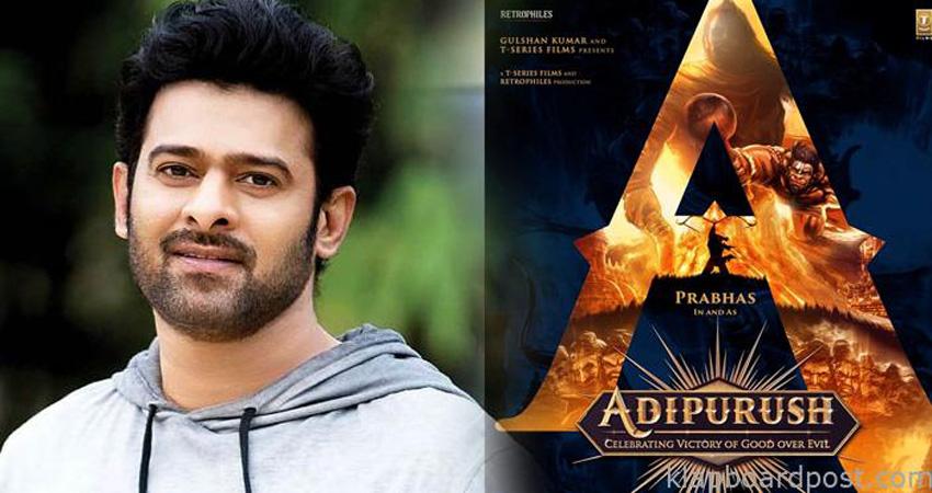 Adipurush: हीरोइन की तलाश हुई खत्म, प्रभास के साथ रोमांस करेंगी Sushant की एक्स गर्लफ्रेंड