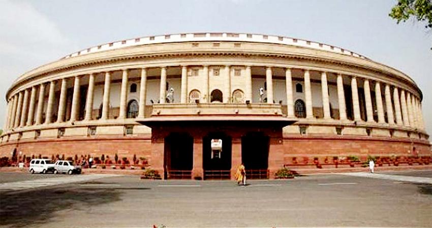 देश को मिलेगा नया संसद भवन! जाने कब तक बनकर होगा तैयार