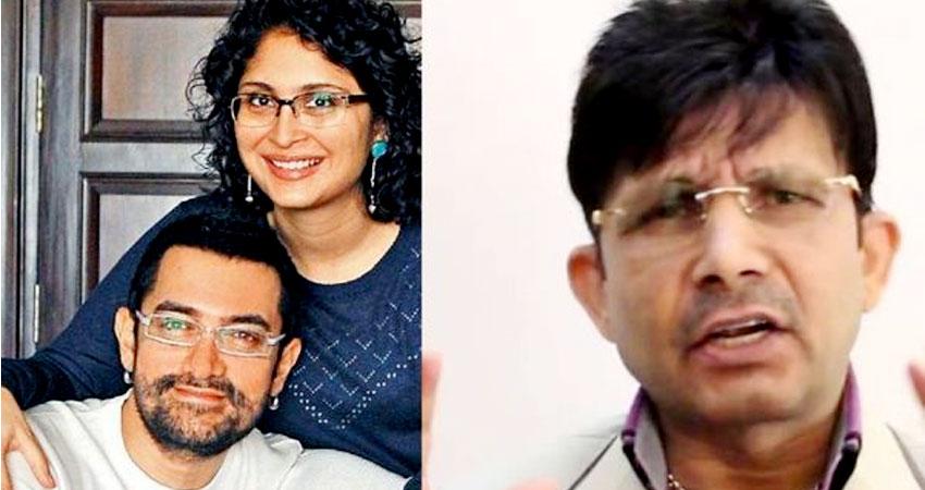 आमिर-किरण के तलाक पर KRK का बड़ा बयान, कहा- मुझे लगा वो कैटरीना कैफ या फातिमा सना शेख से...