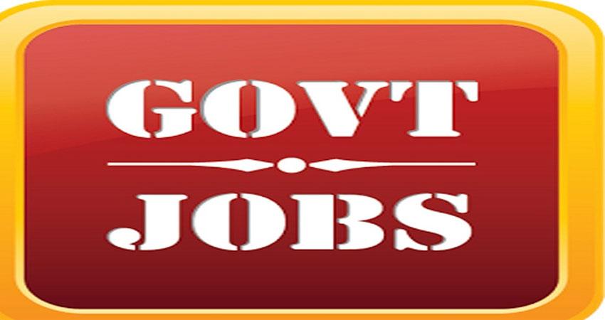 उत्तराखंड में निकली Job Vacancy, जल्द करें आवेदन