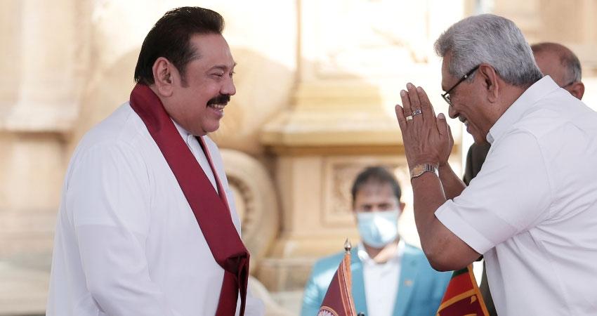 श्रीलंका: महिंद्रा राजपक्षे बने प्रधानमंत्री, राष्ट्रपति ने बडे़ भाई को दिलाई शपथ