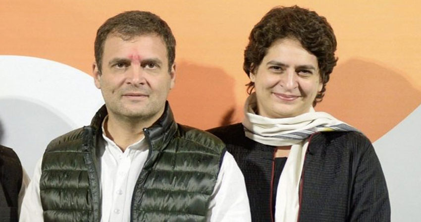राहुल गांधी और प्रियंका गांधी संग वरिष्ठ नेता जाएंगे मानवाधिकार आयोग