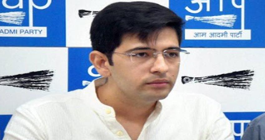 चुनाव आयोग को राघव ने लिखा पत्र, कहा- आयोग ने पूरी निरीक्षण प्रक्रिया का मजाक बना दिया