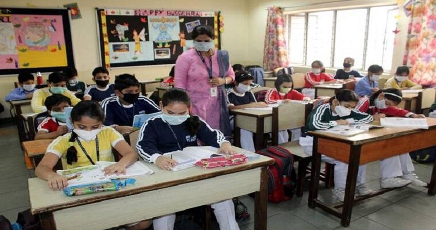 दिल्ली: राजेंद्र प्लेस के एक स्कूल की 9 छात्राएं कोरोना संक्रमित, स्कूल बंद
