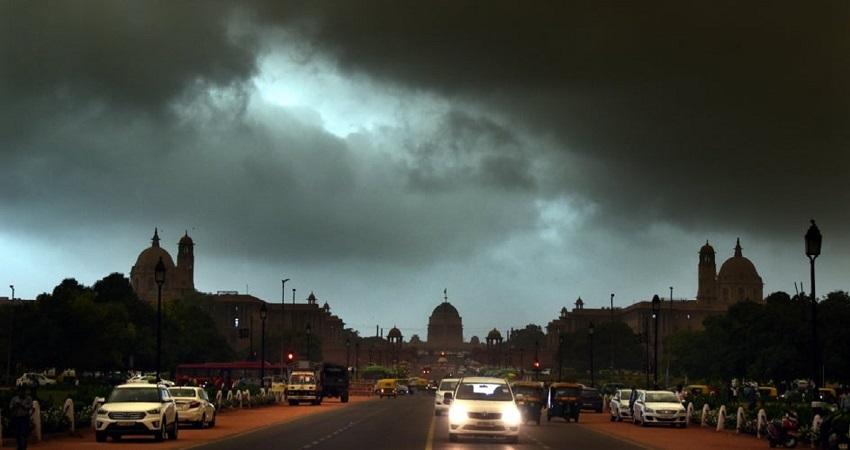 गर्मी से मिल सकती है राहत! दिल्ली में 24 घंटे के भीतर बारिश के आसार