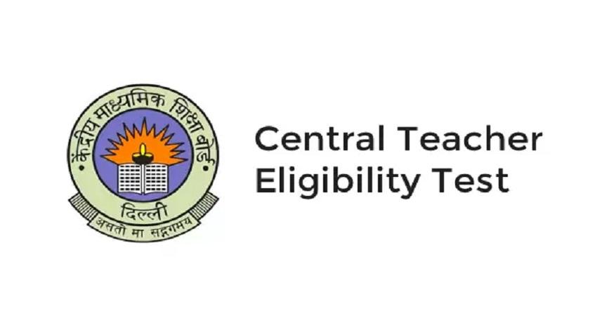 आज देश के 135 केंद्रों पर आयोजित होगी CTET परीक्षा, CBSE ने जारी किए दिशा निर्देश