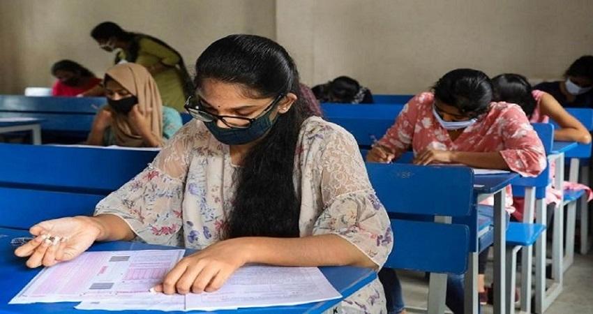 331 शहरों में जेईई मेन्स परीक्षा आज से, पहली बार 13 भाषाओं में होगा Exam