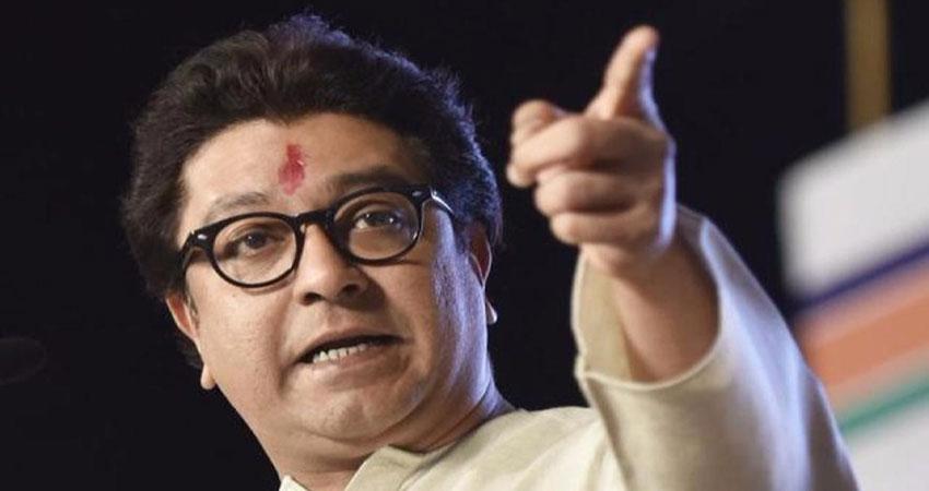 केंद्र सरकार के खिलाफ राज ठाकरे का नया नारा, कहा  ''अब मोदी-मुक्त भारत का समय''