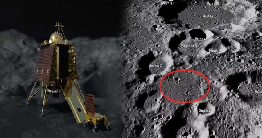 Chandrayaan-2: नासा भी नहीं खोज पाया ISRO का  #VikramLander, हुई थी हार्ड लैंडिंग