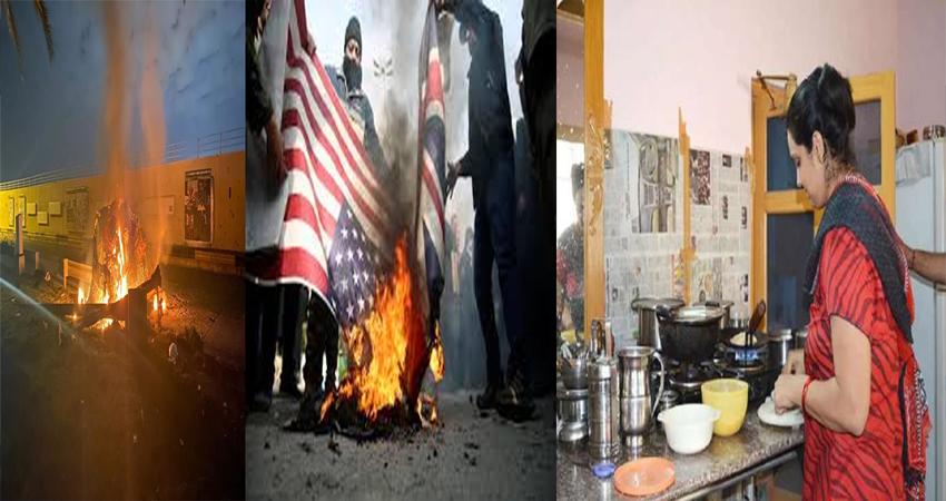 अमेरिका-ईरान युद्ध संकट के चलते बिगड़ सकता है आम आदमी का बजट, लगातार बढ़ रहे तेल के दाम