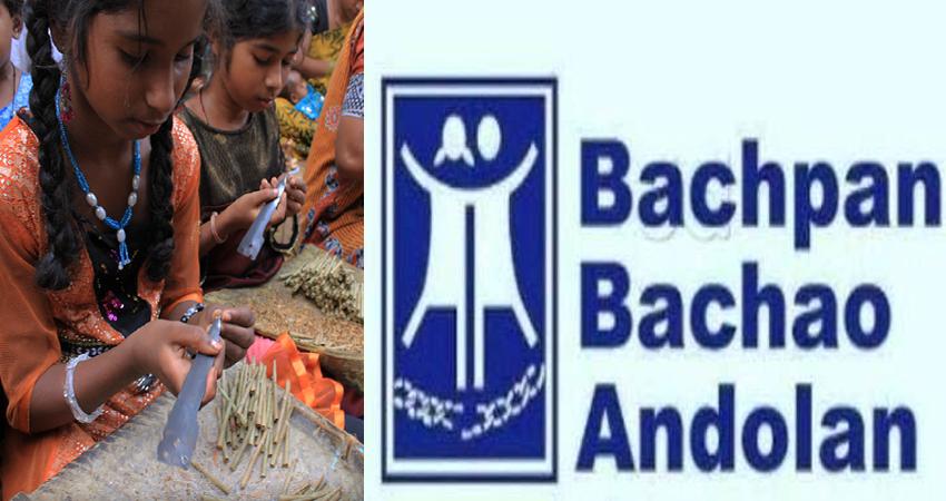 बाल अधिकार संगठन ने प्लेसमेंट एजेंसियों से 8 बच्चों को कराया मुक्त