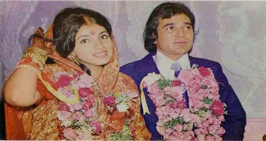 B''day Spl: राजेश खन्ना की फैन डिंपल कपाड़िया ने इस वजह से छोड़ दिया था उनका घर