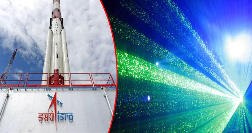 Isro के इस कदम से बढ़ी हैकर्स की परेशानी,  फ्री-स्पेस क्वांटम कम्यूनिकेशन का किया सफल परीक्षण