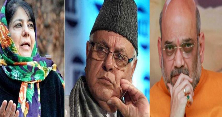 कश्मीरी नेताओं की रिहाई की मांग कर PDP सांसद ने शाह को लिखी चिट्ठी