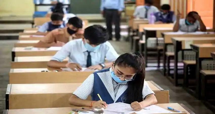 CBSE Board Exam- बढ़ते कोरोना के चलते, 50 फीसदी तक बढ़ाई गई परीक्षा केंद्रों की संख्या