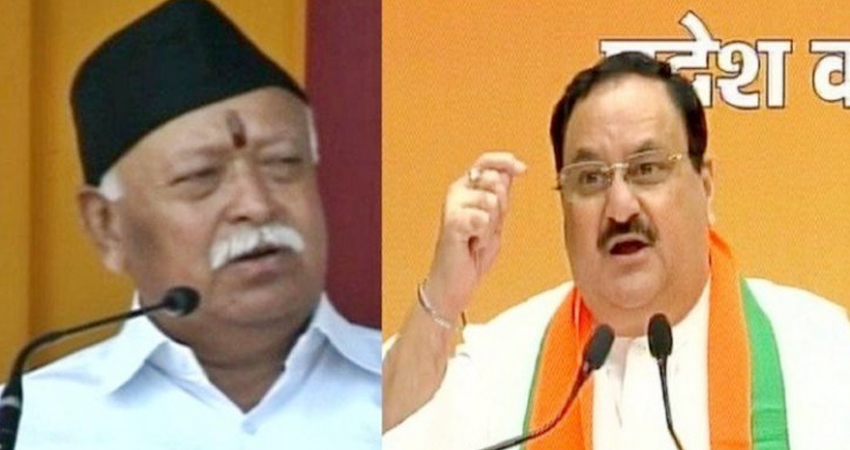 गुजरात: गांधीनगर में आज से RSS का तीन दिवसीय सम्मेलन, भागवत- नड्डाहोंगे शामिल