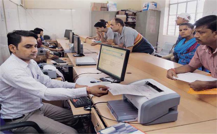 नौजवानों के लिए बैंक में काम करने का सुनहरा मौका, जल्द यहां करें आवेदन