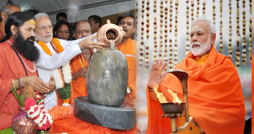 #महाशिवरात्रि 2020: राष्ट्रपति, उपराष्ट्रपति और PM मोदी ने दी देशवासियों को शुभकामनाएं