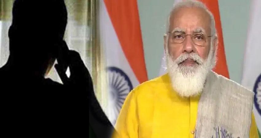 CM योगी के बाद PM मोदी को मिली जान से मारने की धमकी, पुलिस के गिरफ्त में आरोपी
