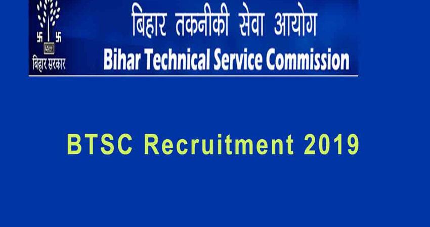 बिहार टेक्निकल सर्विस कमीशन में निकली ढेरों पदों पर नौकरियां, ये है आवेदन करने की प्रक्रिया