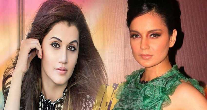 कंगना ने तापसी के फोटोशूट को बताया अपनी Copy, अमिताभ बच्चन से की खुद की तुलना