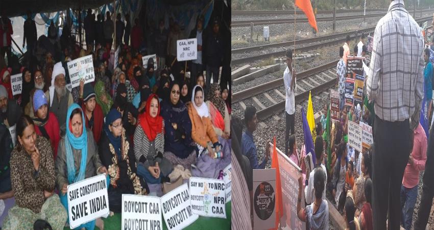 CAA प्रदर्शन: भारत बंद का ऐलान, मुंबई लोकल ट्रेन रोकने पहुंचे प्रदर्शनकारी