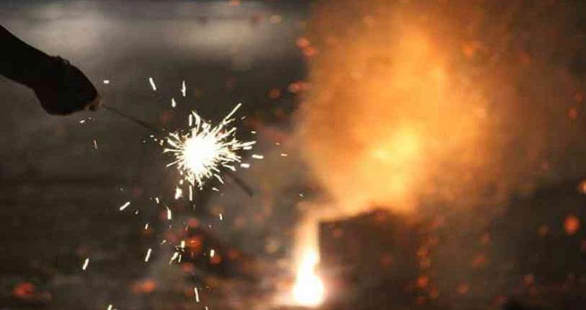 राजधानी में अवैध पटाखों का भांड़ाफोड, तीन गिरफ्तार