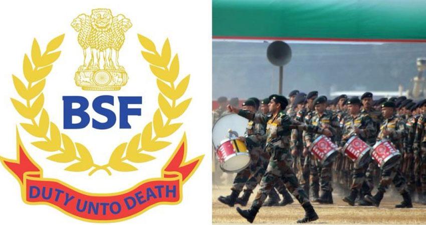 देश की सुरक्षा करने वाली BSF का 54वां स्थापना दिवस आज