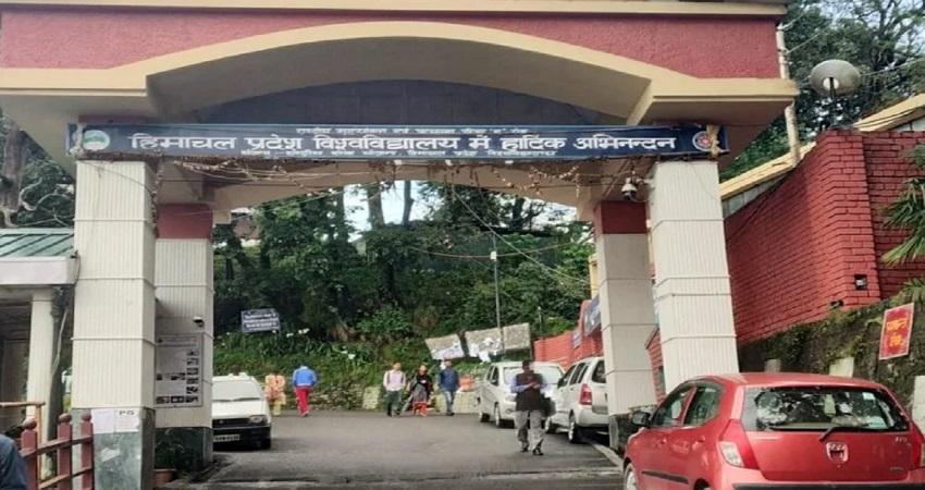 हिमाचल प्रदेश: UG फाइनल ईयर की परीक्षाएं होंगी आयोजित, यूजीसी के निर्देशों पर लिया फैसला