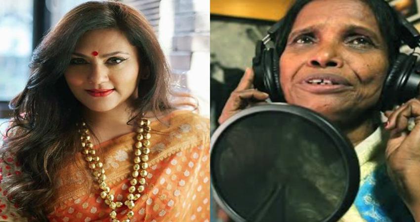 रानू मंडल की चमकी किस्मत, ''रामायण'' की सीता के साथ करेंगी काम