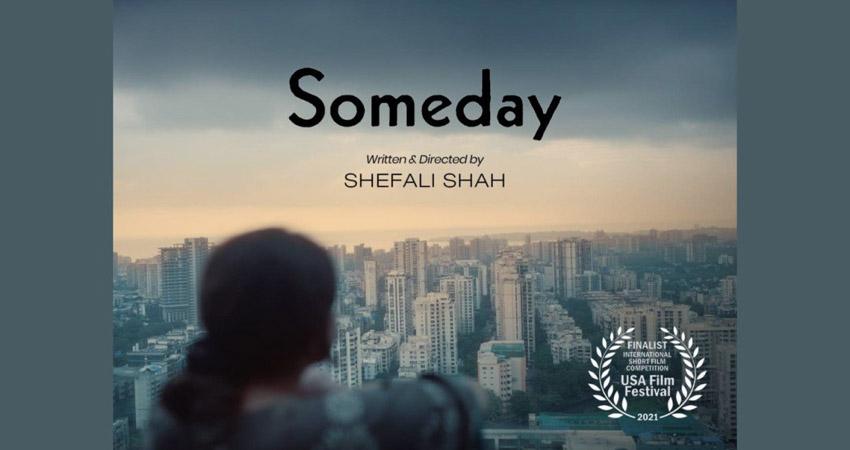 शेफाली शाह की Someday 51वें वार्षिक यूएसए फिल्म फेस्टिवल के लिए हुई नॉमिनेट