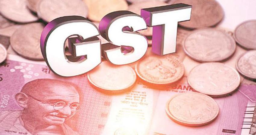 50 लाख से अधिक टर्नओवर वाले कारोबारियों को भरना होगा 1% GST नकद