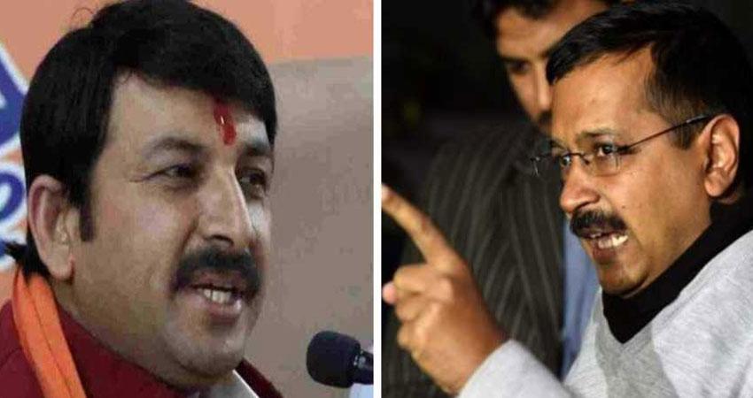 कांग्रेस के बाद केजरीवाल पर मनोज तिवारी ने बोला हमला, कहा-देशद्रोहियों के साथ हैं CM