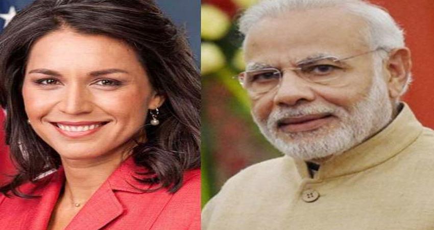 ''Howdy Modi'' कार्यक्रम में शामिल न होने पर तुलसी गबार्ड ने PM मोदी को कहा ''Sorry''
