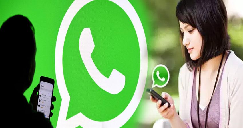 ऑन करो Whatsapp की ये setting, नहीं दिखोगे किसी को Online