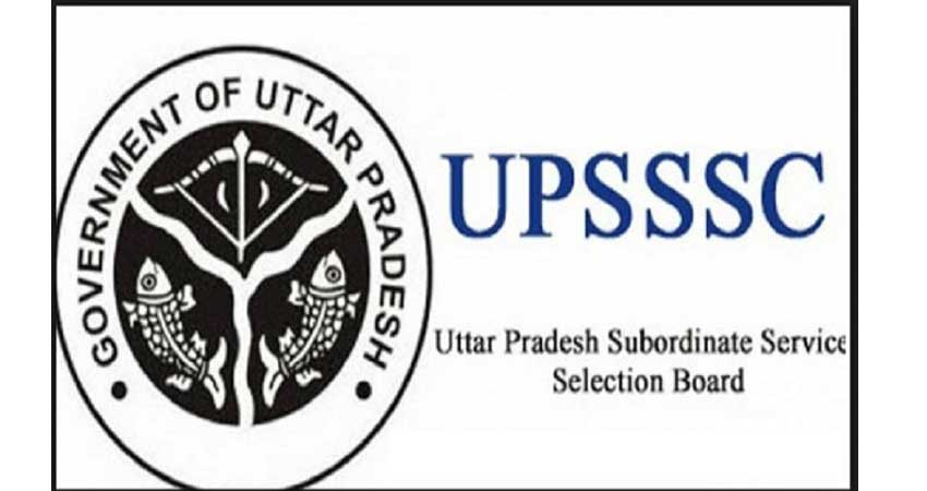 UPSSSC के ट्यूबवेल चालक 2018 ''पेपर लीक'' मामलें में पांच अभ्यर्थी गिरफ्तार