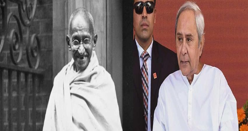 ओडिशा में सरकारी पुस्तिका में दावा- 'दुर्घटना' में गई महात्मा गांधी की जान