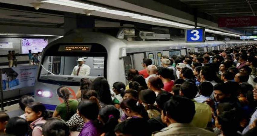 दिल्ली: नोएडा- द्वारका मेट्रो रूट पर आई तकनीकी खराबी, लोगों को हुई परेशानी